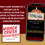 Women Crush Wednesdays